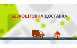 интернет магазин ортопедических матрасов matroluxe